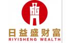 北京日益盛投资管理有限公司