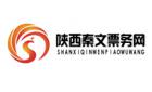 陕西文道文化科技有限公司