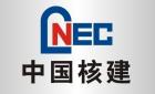 中国核工业中原建设有限公司黄阳路项目部