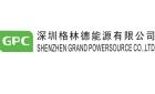 深圳格林德能源有限公司