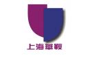上海华鞍汽车配件有限公司最新招聘信息