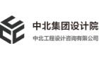 中北工程设计咨询有限公司湖北分公司