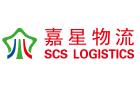 上海嘉星物流有限公司