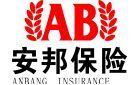 安邦保险股份有限公司北京分公司