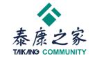 泰康之家(北京)投资有限公司
