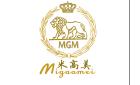 内蒙古米高美酒店管理有限责任公司最新招聘信息