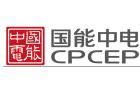 北京國能中電節能環保技術股份有限公司