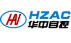 武漢華中自控技術發展股份有限公司
