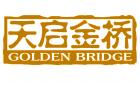 北京天启金桥工程技术有限公司