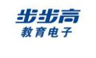 长沙市欧珀电子有限公司
