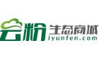 湖南云粉网络科技有限公司