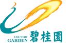武漢市碧桂園房地產開發有限公司