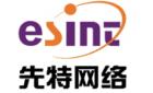 天津开发区先特网络系统有限公司