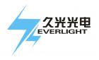 武汉久光光电科技有限公司