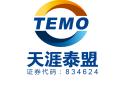 北京天涯泰盟科技股份有限公司