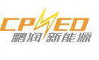 成都鹏润新能源开发有限责任公司