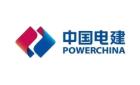 中國電建集團甘肅能源投資有限公司