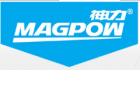 湖南神力胶业集团有限公司