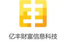 天津亿丰财富信息科技有限公司