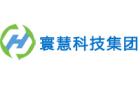 中环寰慧科技集团有限公司