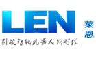 莱恩精机(深圳)有限公司