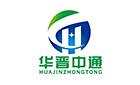 北京華晉中通電力工程設計有限公司