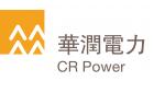 华润电力(贵州)煤电一体化有限公司