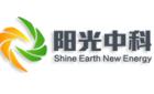 阳光中科(福建)能源股份有限公司