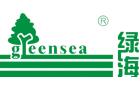 广州绿海医疗器械保健用品有限公司