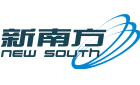 海南新南方工程設計有限公司