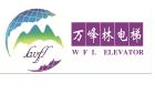 贵州林肯电梯有限公司