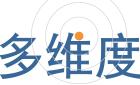 上海多維度網絡科技股份有限公司