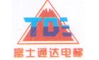 深圳市富士通達電梯有限公司