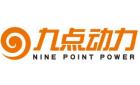 深圳市九点动力科技有限公司东莞分公司