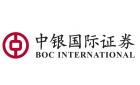 中银国际证券有限责任公司南宁金湖路证券营业部