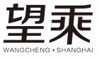 上海望乘信息科技有限公司