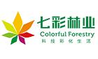四川七彩林业开发有限公司