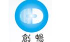 上海创畅新能源科技有限公司
