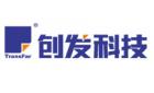 湖南创发科技有限责任公司