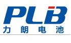 東莞力朗電池科技有限公司