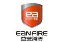 四川益安消防安全工程有限责任公司