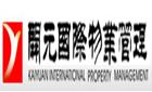 深圳市开元科创楼宇科技有限公司