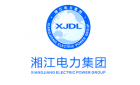 湖南湘江电力建设集团有限公司福建项目部