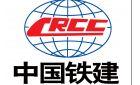 中国铁建港航局集团有限公司