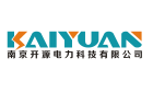 南京开源电力科技有限公司
