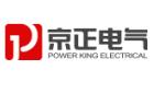 北京京正电气技术有限公司