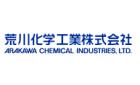 荒川化学合成(上海)有限公司广州分公司