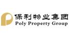 深圳市保利物业管理集团有限公司