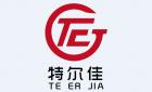 宁波市特尔佳塑料科技有限公司