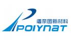 温州市谱奈图新材料科技有限公司
